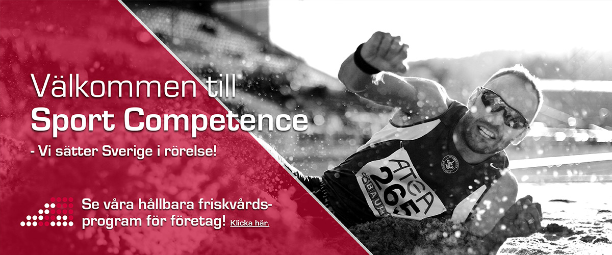 sportcompetence-non-logged-in.jpg